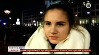 Украина. Новости. Берлин. Турция. Донбасс война. 20-12-2016.  08h01. 5 Канал