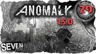 S.T.A.L.K.E.R. Anomaly 1.5.0 ☢ Призраки Рыжего Леса (29)