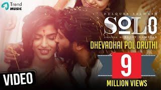Dhevadhai Pol Oruthi Video Song   Solo Tamil Song   #WorldOfShekhar   Dulquer Salmaan, Sai Dhanshika