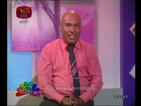 Nugasewana Exercise 2019-01-07   Rupavahini