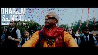 Neel Baba Ka Aashirwaad - Dialogue Promo 2 - Dharam Sankat Mein