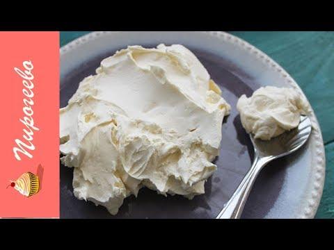 ТвоРожНый СлиВоЧный сыр СвоиМи РуКаМи❤ Как СдеЛать МаскарПоне /Филадельфия в ДоМашних УслоВиях