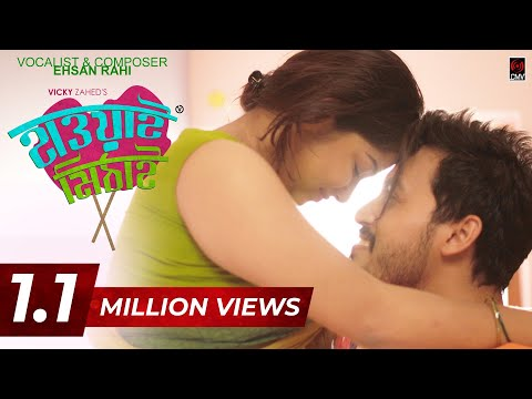 Download Hawai Mithai (Musical Film) | Ehsan Rahi | Irfan Sajjad | Evana | Mahi | Directed by Vicky Zahed HD Mp4 3GP Video and MP3