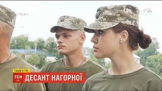 Продовження експерименту ТСН - жіночій день у десантно-штурмових військах