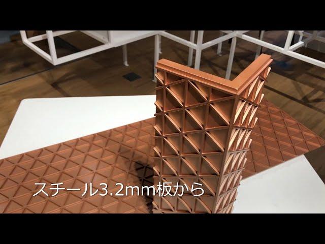 菊川工業株式会社・会社紹介ビデオ