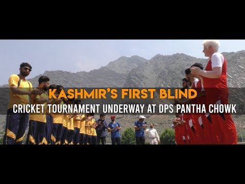 Kashmir's first blind cricket tournament underway at DPS Panthachowk