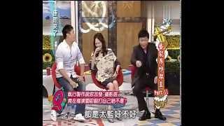 康熙来了 2009 06 23 艺能界吵架王Part II  赵正平