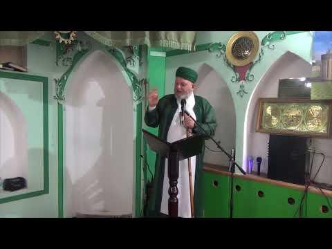 """Чудо вознесения пророка Мухаммеда ﷺ на небеса - """"Мирадж"""""""
