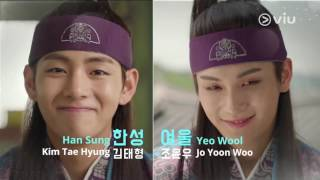 Hwarang Trailer #2 | Available on Viu 8 hours after Korea, every Tue & Wed