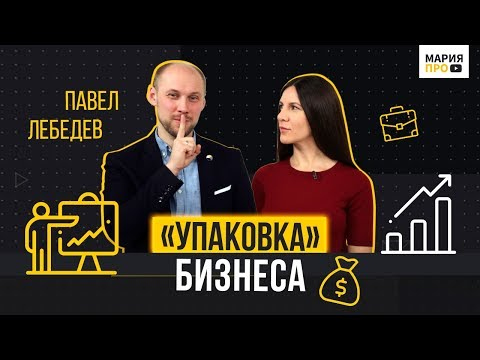 Торговые платформы забайкальский край