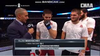 Islam Makhachev вызывает на бой Brocka Lesnara