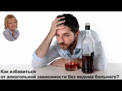 Если бросить пить внезапно