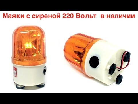 Проблесковый маячок оранжевого цвета купить @ проблесковые маячки желтого цвета
