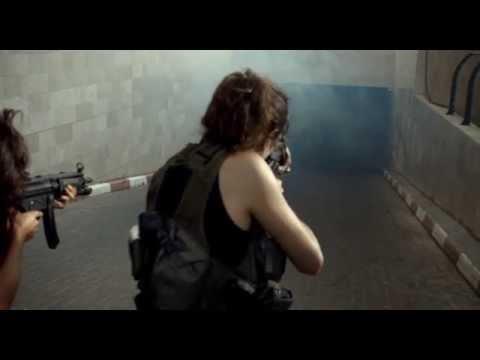 Another World Movie Trailer