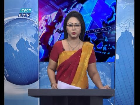 01 AM News || রাত ০১টার সংবাদ || 03 March 2021 || ETV News
