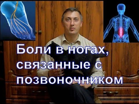 Артроскопия хряща коленного сустава
