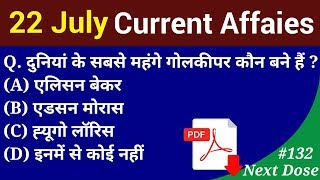 Next Dose #132 | 22 July 2018 Current Affairs | Daily Current Affairs | Current Affairs in Hindi