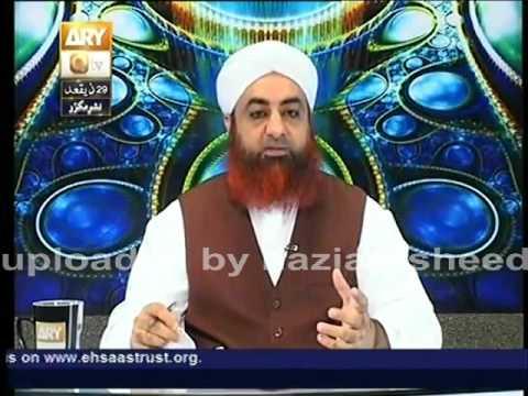 Cone mehndi ka hukum     By Mufti Akmal - raafia zainab - Video