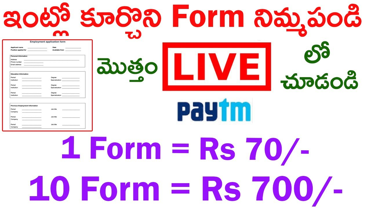 Online Type Filling Jobs How To Generate Income Online In Telugu 2021 Work From House Jobs In Telugu thumbnail