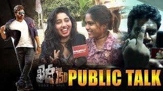Khaidi No 150 Public Talk  Public Response  Review  Chiranjeevi  Khaidino150  RamCharan