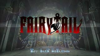 Fairy Tail - Opening 22 - Ashita Wo Narase - Full Mashup