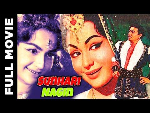 Sunheri Nagin (1963) Hindi Full Movie   Mahipal, Helen   Hindi Classic Movies