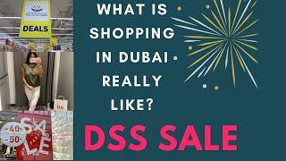 Sale Shopping in Dubai: 12-hour Super Sale at Dubai Summer Surprises