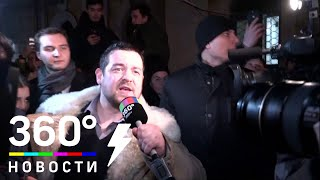 Эрик Давидыч вышел на свободу и поблагодарил телеканал «360»