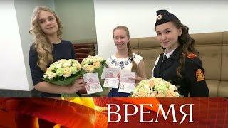 Владимир Путин вручил паспорта десяти юным россиянам.