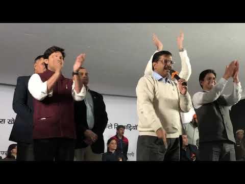 Delhi CM Arvind Kejriwal Felicitated Paralympic athlete Neeraj Kumar and Nidhi Mishra