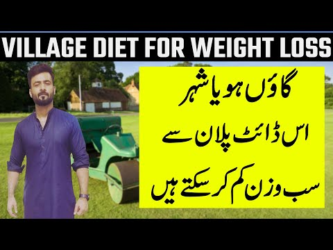 Village Diet Plan for Weight Loss | No Oats No Chia Seeds No Peanut Butter
