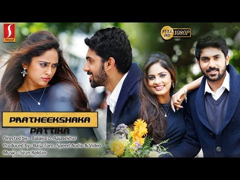 New Release Telugu Full Movie 2019 | Pratheekshaka Pattika | Nandhitha |Exclusive Movie 2019|Full HD