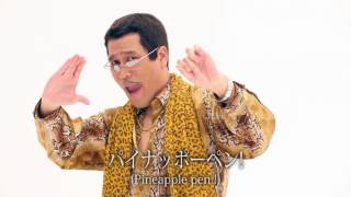 PPAP Pen Pineapple Apple Pen вирусняк еще тот