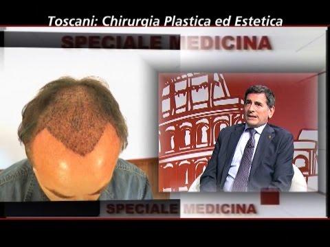 Maschera per capelli olio essenziale di pompelmo
