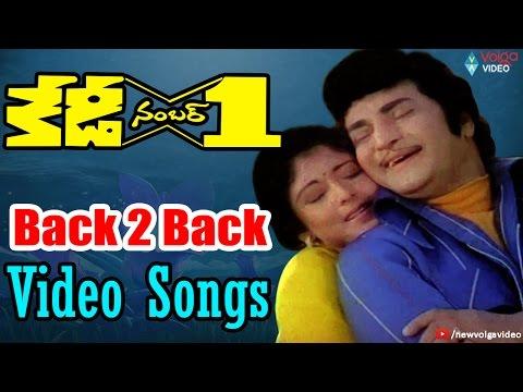 K.D.No.1 Movie Back 2 Back Video Songs - N T R, Jayasudha - Volga Video