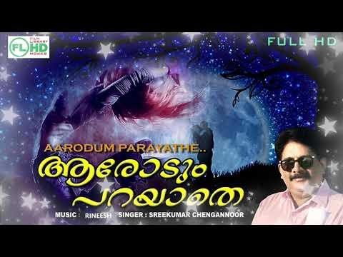 Malayalam album songs | 2019 Hits |Arodum parayathe | Sreekumar  | Rineesh |