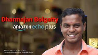 Amazon Alexa with DHARMAJAN BOLGATTY|MALAYALAM FUNNY VIDEO | MALAYALAM AD TROLL...