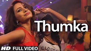 Billo Thumka Laga Official Song Video | Pinky Moge Wali