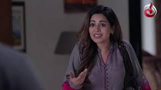 Kiya Adil Ko Ami Mananay Main Time Lagay Ga? | Pyar Problem I Pakistani Telefilm