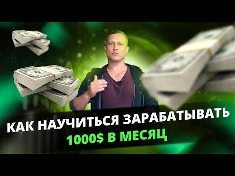 Ноды криптовалют