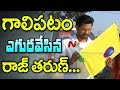 Hero Raj Tarun Flying Kite On the Eve of Sankranthi