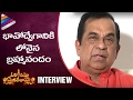 Brahmanandam Gets Emotional about Om Namo Venkatesaya