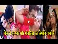 किस डे पर पवन अउर मोनालिसा लिपलाक से चर्चा मे    Pawan Singh    Monalisa    Kiss Day