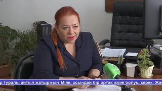 Жаналыктар 14.01.19 1 часть