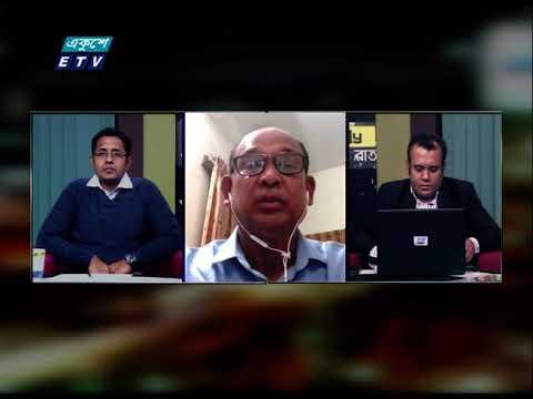 Ekusher Rat || একুশের রাত || 29 November 2020 || ETV Talk Show