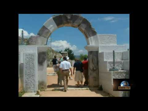 Christian historical  Bible place Ancient Philippi Macedonia