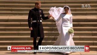 Спогади про королівське весілля: журналістка Валерія Ковтун поділилася враженнями від події
