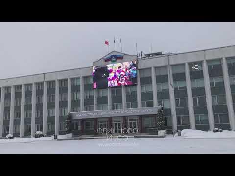 Уборка снега вОдинцово всегда начинается сглавного объекта города