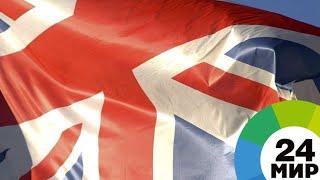 В Великобритании создадут киберотряд для борьбы с Россией - МИР 24