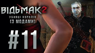 Let's Play THE WITCHER 2 Modded - Part 11